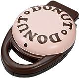 SWEETSCLUB ドーナツメーカー DDM-1001