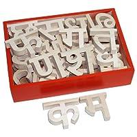 Skillofun Hindi Alphabet Cutout Block , Multi Color