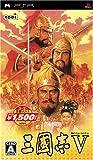 Sangokushi V / Romance of the Three Kingdoms V (Koei Selection) [Japan Import]