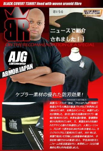 防刃Tシャツ BLADE RUNNER (Black, S)