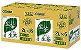 [2CS] キリン 生茶(2L×6本)×2箱 / キリンビバレッジ