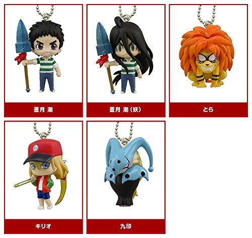 Ushio and Tora Mini Figure - 5pcs Set [w/ More Items 1pcs]
