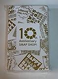 SMAP SHOP 2015-2016 10th Anniversary 公式グッズ キーホルダー -