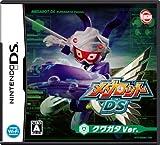 Medarot DS: Kuwagata Version [Japan Import]