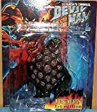 Devilman Zweisimmen 1st Edition Dynamic Action Figures (japan import) by Mamitto