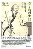 「売茶翁の生涯」販売ページヘ