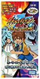 Inazuma Eleven GO TCG IG-01 - Holy Road Arc Extension Pack Vol.1 (24packs)