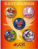 Gatchaman buttons set of 5 (japan import)