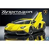 1/24 Super Car Series No.17 Lamborghini Aventador LP720-4 50 Anibasario Edition