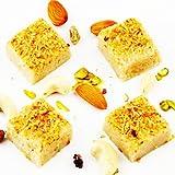Ghasitaram Gifts Sweets Kaju Butterscotch Squares 200 Gms