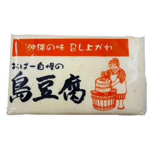 [冷蔵] おばー自慢の島豆腐 500g