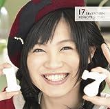 鈴木このみ 1stアルバム 「 17 」( Seventeen )【通常盤】 - 鈴木このみ