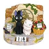 Benelic Kiki's Delivery Service: Jiji and Riri Years Calendar