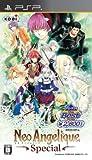 Neo Angelique Special (Best Version) [Japan Import]