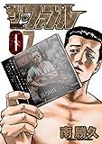 「ザ・ファブル(7) (ヤングマガジンコミックス)」販売ページヘ