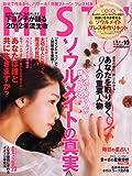 MISTY (ミスティ) 2011年 10月号 [雑誌]