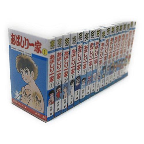 (: All Volume 15, Cutie Honey: 2 volumes Abashiri family) zine