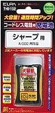 ELPA コードレス電話用充電池 THB-102