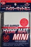 KMC Sleeves MHM1621 Deck Protectors Mini Hyper White, Pack - 60