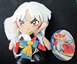 Inuyasha Sesshomaru with Sword 7