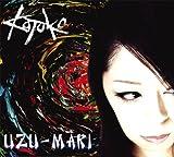 UZU-MAKI(初回限定盤)(DVD付)