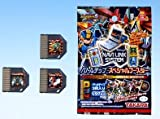 Rockman EXE Beast Battle Chip Special Booster