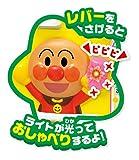 Give me juice vending machine love Anpanman Anpanman