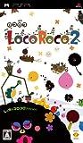 LocoRoco2(�コ�コ2)