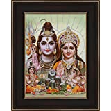 Avercart Lord Shiva With Parvati / Shree Shiva With Parvati / Shiv-Parvati / Mahadev Shankar Parvati Poster 5x7 Inch With Photo Frame (13x18 Cm Framed)