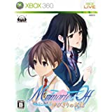 Memories Off: Yubikiri No Kioku [First Print Limited Edition] [Japan Import]