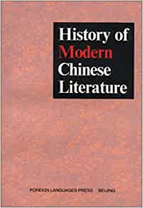 A 5,000 Year Timeline of Chinese History