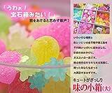 キュートがぎっしり 金平糖 (こんぺいとう) 味の小箱 (大)