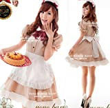 Set of 5 cosplay costume Gothic Lolita-style maid cafe wind maid maid cafe mocha color pannier with luxury (japan import)