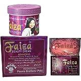 Faiza Beauty Cream, Skin Whitening Soap (Set Of 2)