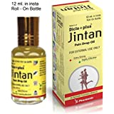 Jintan Pain Relief Oil With Almond, Musli & Shalaki Oil - Effective In Back Pain, Joint Pain, Arthritis Problems...