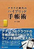 [祝]拙著三冊が電子書籍化!