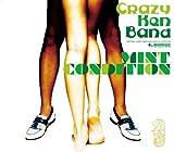 """大人のクールサウンド健在!2010年CKB夏の陣!  """"Mint Condition""""  by Crazy Ken Band [Music]"""