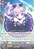 Cardfight!! Vanguard TCG - Duo Petit Etoile, Peace - Black (EB10/014EN) - Extra Booster Pack 10: Divas Duet by Cardfight!! Vanguard TCG