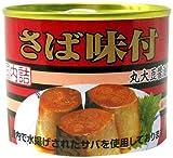 キョクヨー さば味付 190g×24個