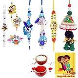 Gomati Ethnic Handmade Designer Exclusive 8 Pc Family Rakhi Set Rakhi Gifts For Brother Free Shipping+Roli+Chawal+Greeting Card !! 2Bb4Ks1050