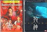 Inugami , Butterfly Sword : Oriental 2 Pack