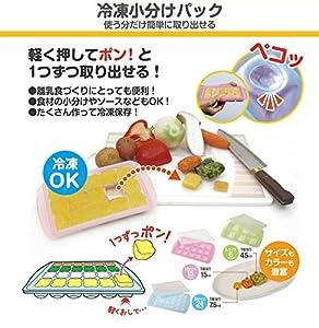 EDISONmama 冷凍小分けパック Mサイズ