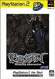 Busin: Wizardry Alternative (PlayStation2 the Best) [Japan Import]