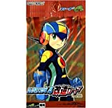 Rockman EXE 4 remodeling card Part 2