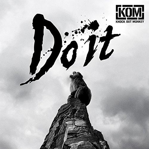Do it (初回限定盤)(DVD付)