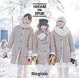 光のシュプール [CD+DVD](初回限定盤A) - Negicco