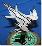 FAND II FA-2 Shrieker Squadron Flying 1/144 Yukikaze Series