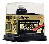 Hitec HS-5065MG Digital Programmable Feather Servo