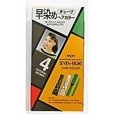 PAON SEVEN-EIGHT PERMANENT HAIR COLOR #4 LIGHT BROWN -Tube 1 Color Cream 1.4 Oz - Tube 2 Oxidation Cream 1.4 Oz...