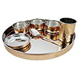 Odishabazaar Indian Dinnerware Stainless Steel Copper Traditional Dinner Set Of Thali Plate, Bowls, Glass And...